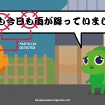 What are Japanese Particles? Are They Important?