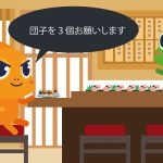 How to Order Food at a Japanese Restaurant in Fluent Japanese
