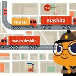 How to Use Mashita and Masen Deshita to Make Yourself Sound Polite
