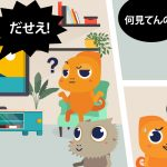 Japanese Slang 101 That Will Make You Sound Like a Local